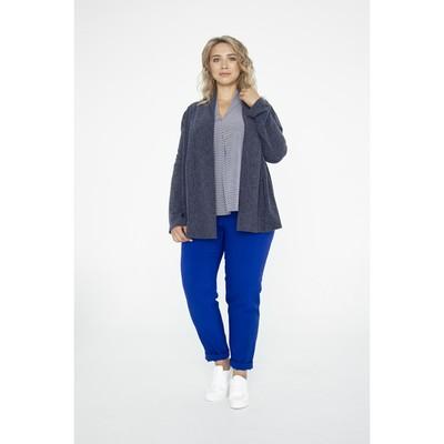 Кардиган женский, размер 56, цвет синий