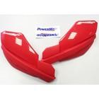 Ветровые щитки для квадроцикла, PowerMadd, серия TRAIL STAR, красный