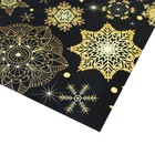 Бумага упаковочная глянцевая «Золотые снежинки», 70 х 100 см