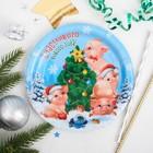 """Тарелка бумажная """"Счастливого Нового года"""", 18 см"""