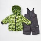 Комплект детский (Куртка + Полукомбинезон), рост 98 см, цвет серый(яблоки)