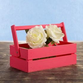 Кашпо флористическое из 2ух реек, со складной деревянной ручкой, розовое, 24,5х13,5х9см