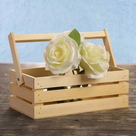 Кашпо флористическое из 3ех реек, со складной деревянной ручкой, натуральное, 11х12х9см