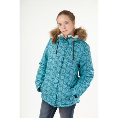 Куртка для девочки, рост 134 см, цвет бирюзовый