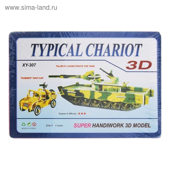 """Конструктор 3D """"Военный транспорт"""", танк и автомобиль"""
