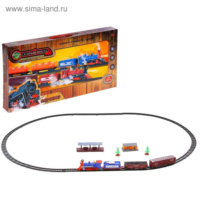 """Железная дорога """"Паровоз"""", 3 вагона, 24 детали, длина пути 325 см, со световыми и звуковыми эффектами, работает от батареек"""
