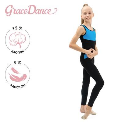 Комбинезон гимнастический со вставками (GD2002), цвет чёрный-бирюза, размер 30