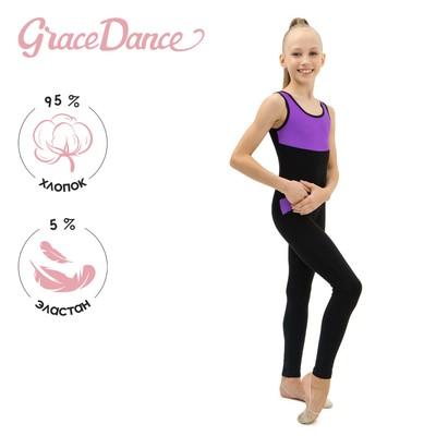 Комбинезон гимнастический со вставками (GD2002), цвет чёрный-фиолет, размер 30