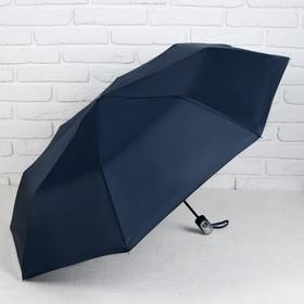 Зонт полуавтомат, однотонный, R=55см, цвет синий Ош