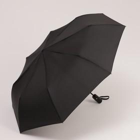 Зонт полуавтомат, однотонный, R=55см, цвет чёрный Ош