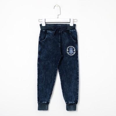 Брюки спортивные для мальчика Fashion синий вареный, рост 98-104