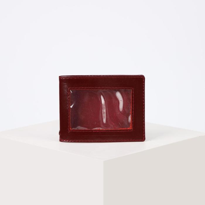 Обложка для удостоверения с окошком, красный глянцевый