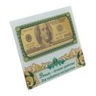 """Купюра 100$ в рамке """"Деньги лучшее средство для настроения"""", 18 х 14 см"""