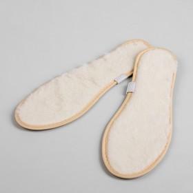 Стельки для обуви, трёхслойные, прошитые, 38р-р, пара, цвет белый Ош