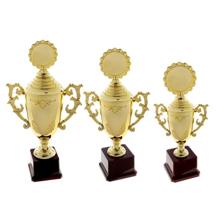 Кубок спортивный 032С