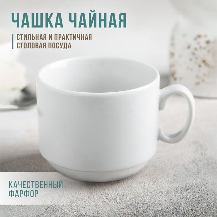 """Чашка чайная 220 мл, """"Экспресс"""", цвет белый"""
