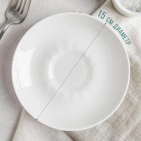 Блюдце чайное 15 см 'Бельё' Ош