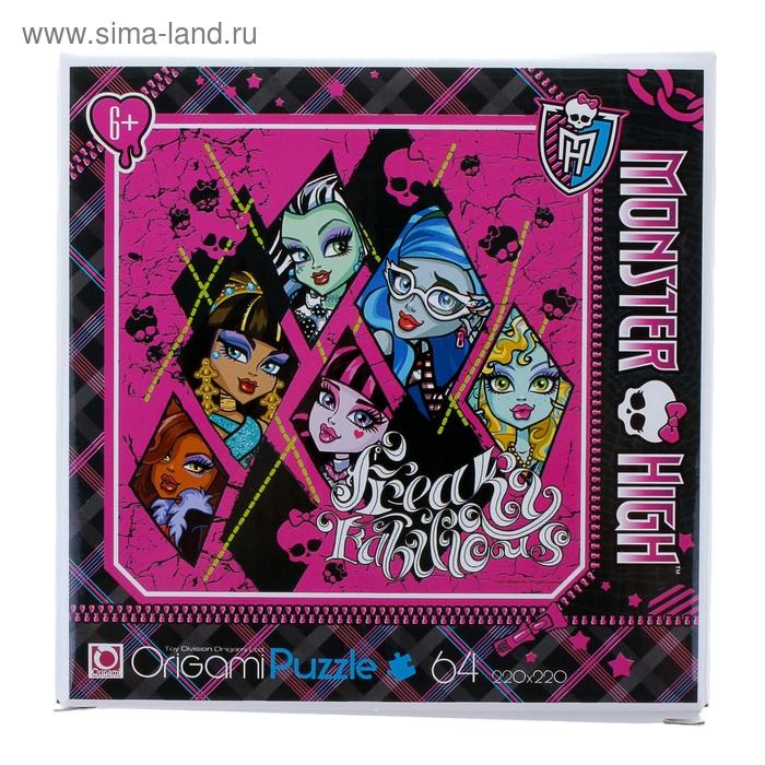 """Пазлы """"Monster High"""", 64 элемента"""