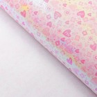 "Бумага упаковочная перламутровая ""Сердца"", розовый, 50 х 70 см"