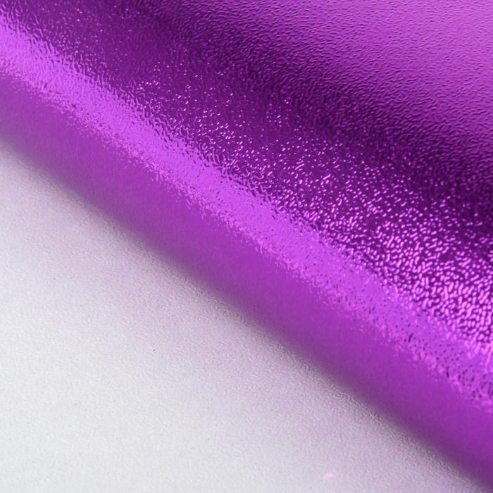 Бумага фольгированная, цвет фиолетовый, 50 см х 70 см