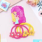 """Резинка для волос """"Лилия"""" (цена за штуку)  розовый, жёлтый"""