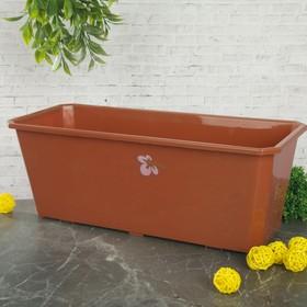 Ящик балконный 40 см, цвет терракотовый