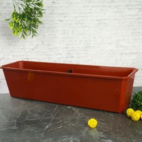 Ящик балконный 60 см, цвет терракотовый