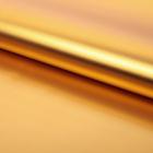 Плёнка матовая двухсторонняя, цвет золотой, 60 см х 60 см
