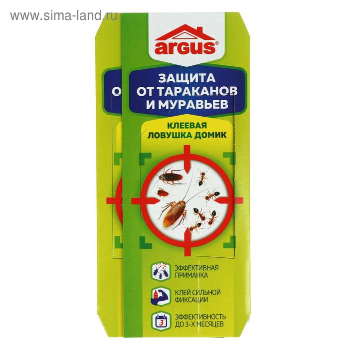 Клеевая ловушка ARGUS от тараканов домик(набор4шт )