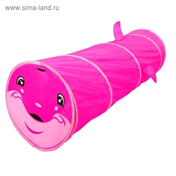 """Детский туннель """"Дельфин"""", цвет розовый"""