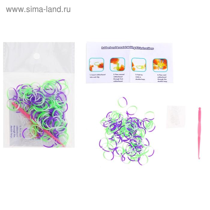 Набор для плетения браслетов из резиночек, бело-сиреневый (110 шт, крючок, 6 креплений)