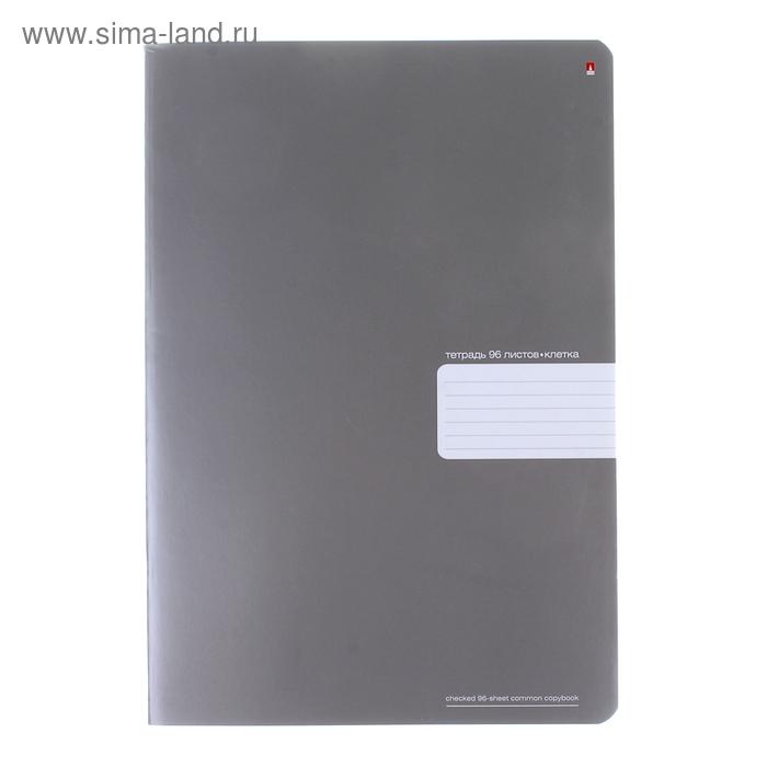 Тетрадь А4, 96 листов клетка Platinum