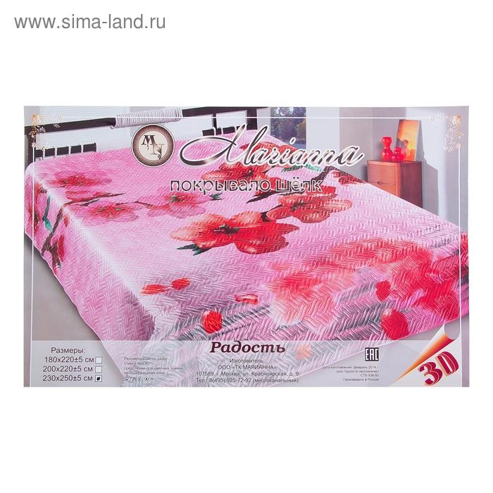 """Покрывало 3D Marianna евро """"Радость"""" 200*220 см, искусственный шёлк, 100% полиэстер"""