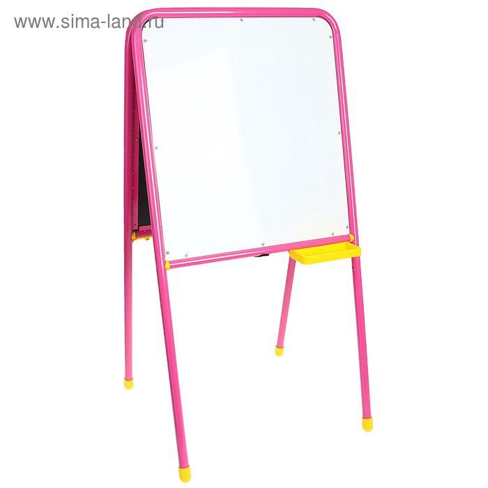 """Мольберт двухсторонний """"Дэми"""", с магнитными буквами, цифрами и знаками, цвет розовый"""