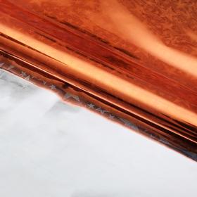 Бумага голографическая 'Звездопад', цвет оранжевый, 70 х 100 см Ош