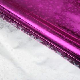 Бумага голографическая 'Звездопад', цвет малиновый, 70 х 100 см Ош