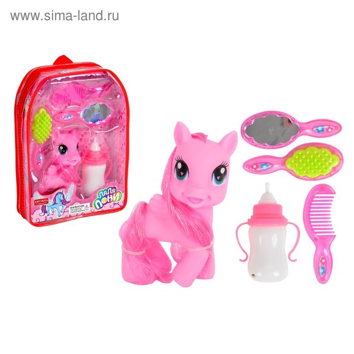 """Игровой набор """"Ляля пони"""", с аксессуарами: пони с подсветкой, 2 расчески, зеркальце, бутылочка для кормления"""