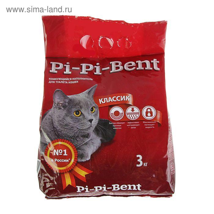"""Наполнитель минеральный комкующийся """"Pi-Pi-Bent Classic"""", п/э пакет, 3 кг"""