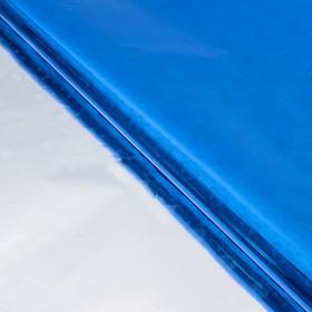 Бумага голографическая 'Сердечки', цвет синий, 70 х 100 см Ош