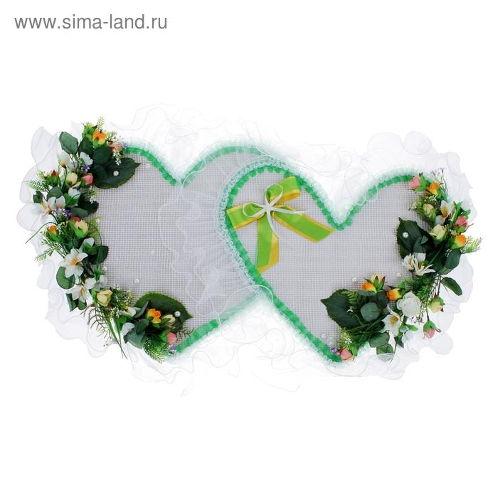 """Украшение для зала """"Совет да Любовь"""" два сердца средние цельные белый-зеленый"""