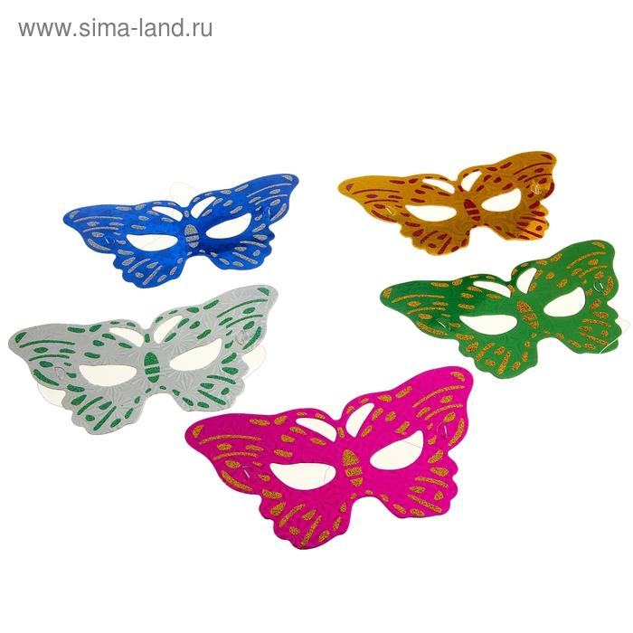 "Карнавальная маска ""Бабочка"", (набор 6 шт) цвета МИКС"