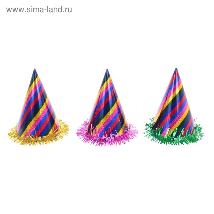 """Карнавальный колпак (набор 6 шт) """"Спираль"""" с мишурой"""