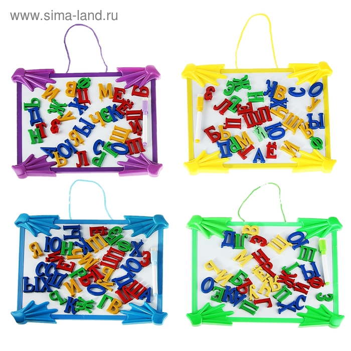 Доска магнитная, русский алфавит, маркер-стиралка, цвета МИКС