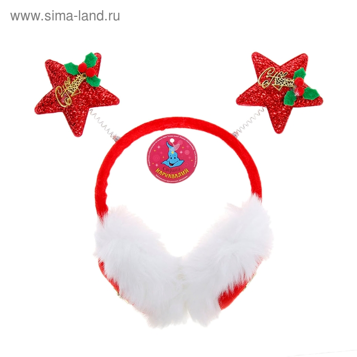 """Ободок-наушники """"С Новым годом! Звёзды"""""""