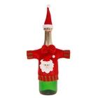 """Прикол одежда на бутылку """"Дед Мороз"""", 2 предмета: рубаха, колпак"""
