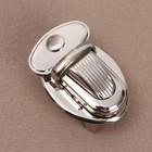 Застёжка для сумки, 4 х 2,5см, цвет серебряный