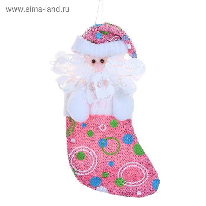 """Носок для подарка """"Дед Мороз"""" (розовый, в горох)"""