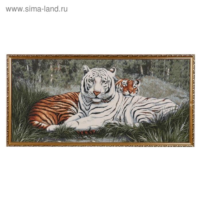 """Гобеленовая картина """"Белый тигр"""""""