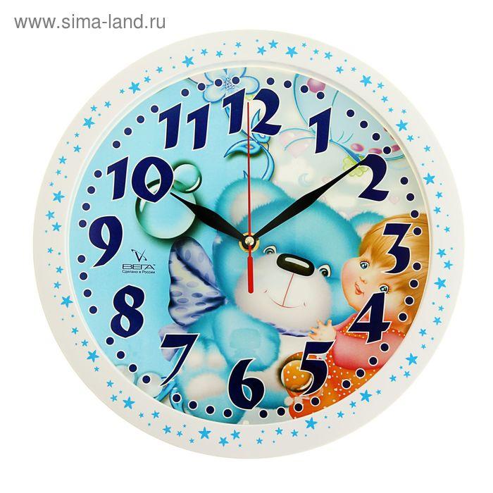 """Часы настенные круглые """"Мишка"""", детские"""