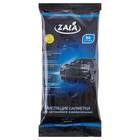 Чистящие салфетки Zala для автомобиля универсальные, 24 шт